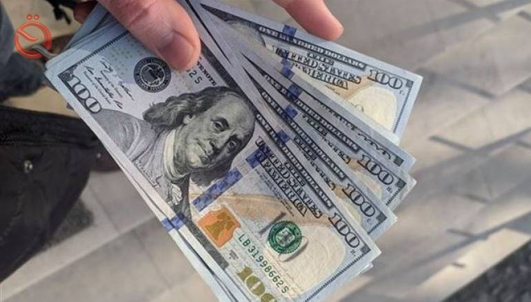 Dollar exchange rates in local markets today 28922