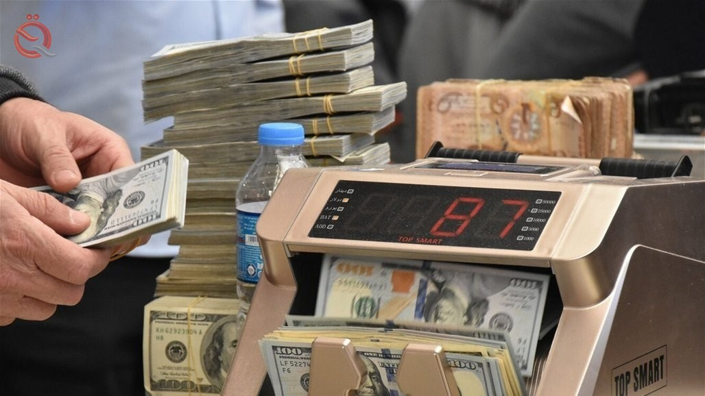 Dollar exchange rates in local markets today 28998