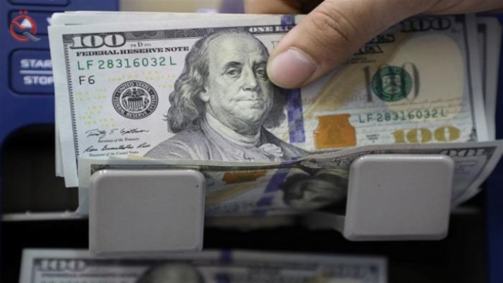 Dollar exchange rates in local markets today 29050