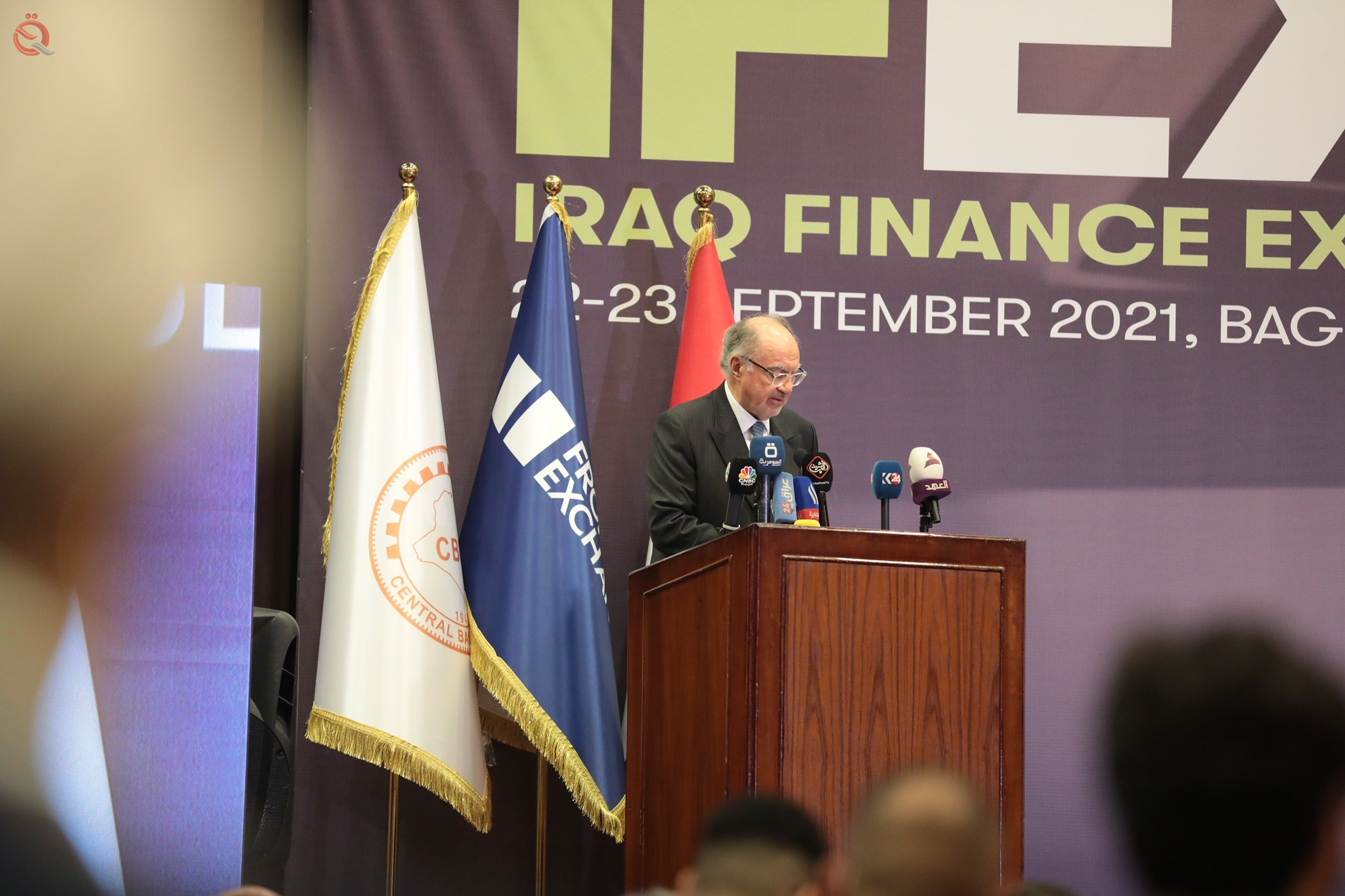 Minister of Finance: A series of measures taken by the government led to the stability of economic conditions 29094