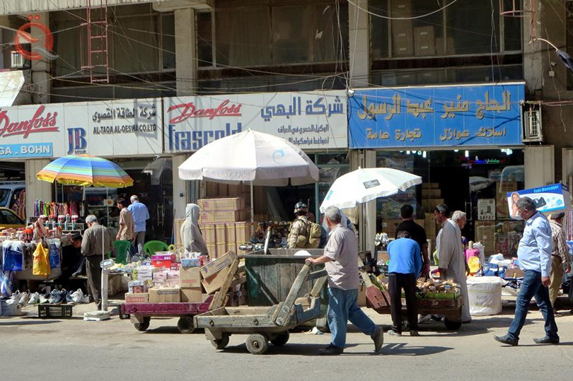 World Bank: GDP growth in Iraq is 0.9% annually 29386