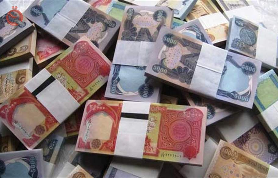 A source for «Economy News»: Finance covered the deficit with the salaries of employees for the current month by borrowing one trillion dinars 3429