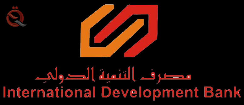 International Development Bank accounts for half of e-cards issued in Iraq 4499