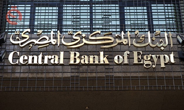 Central: Egypt's domestic debt increases 19% to 4.204 trillion pounds at the end of March 5988