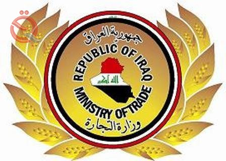 Trade: Iraq needs one million tons of wheat and 250 thousand tons of rice 6321