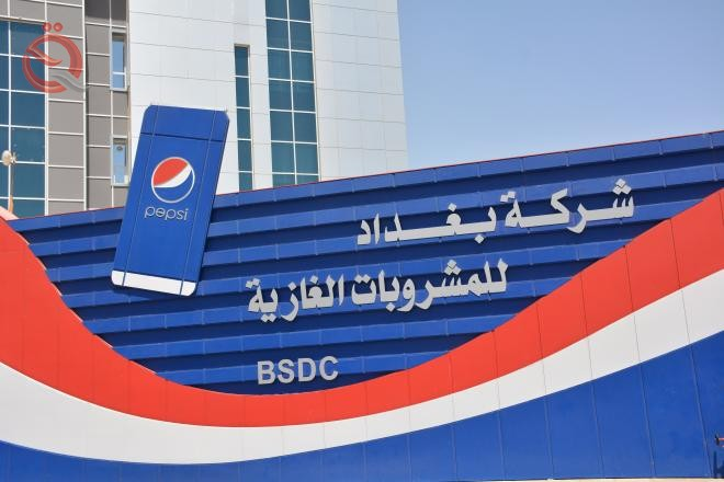 Zaki Group merges with Pepsi Baghdad 7793