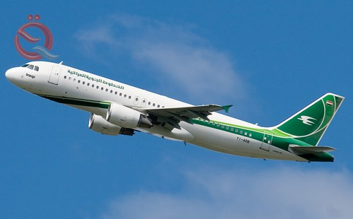 The airline announces the launch of additional international flights in conjunction with the New Year holidays 782