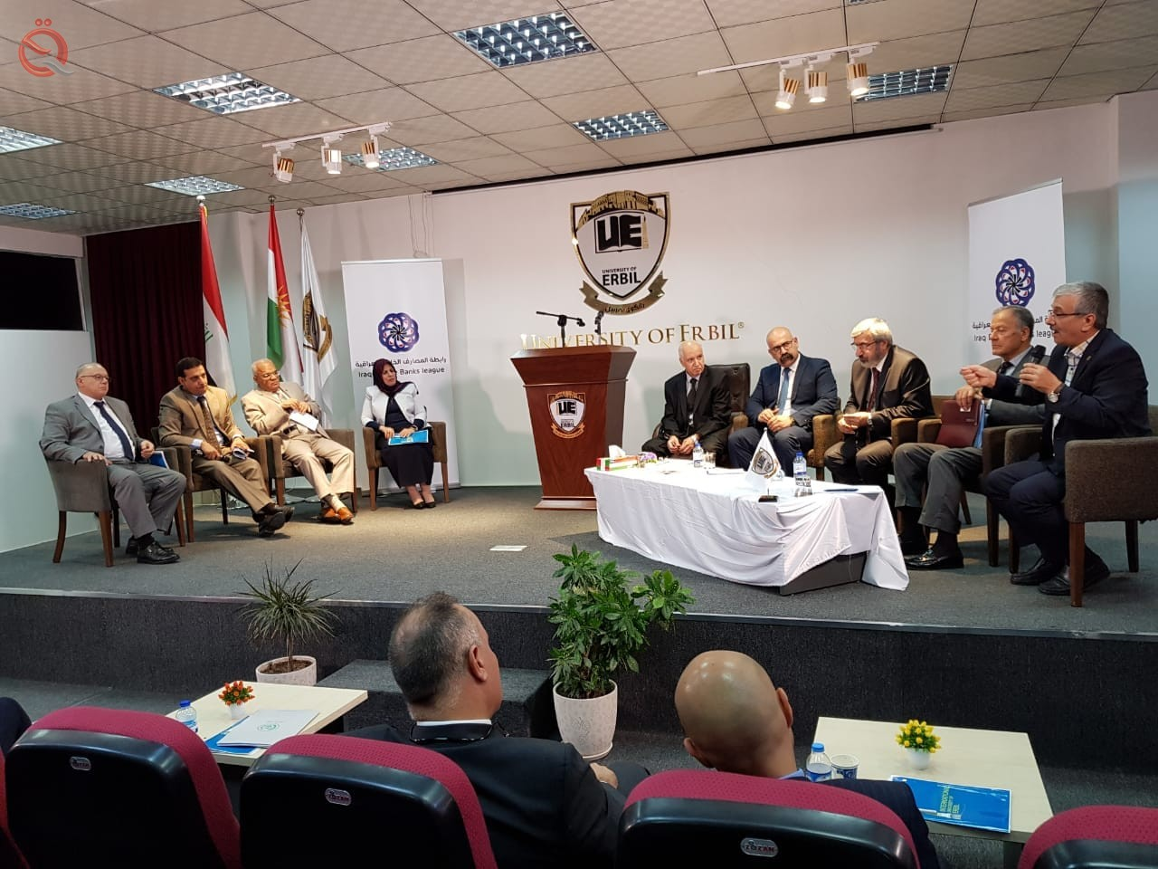 Association of Iraqi private banks held a scientific symposium on the role of the Central Bank in achieving financial inclusion 8604