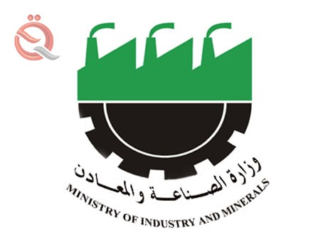 Industry: Granting 74 licenses to establish industrial projects for graduates 8650