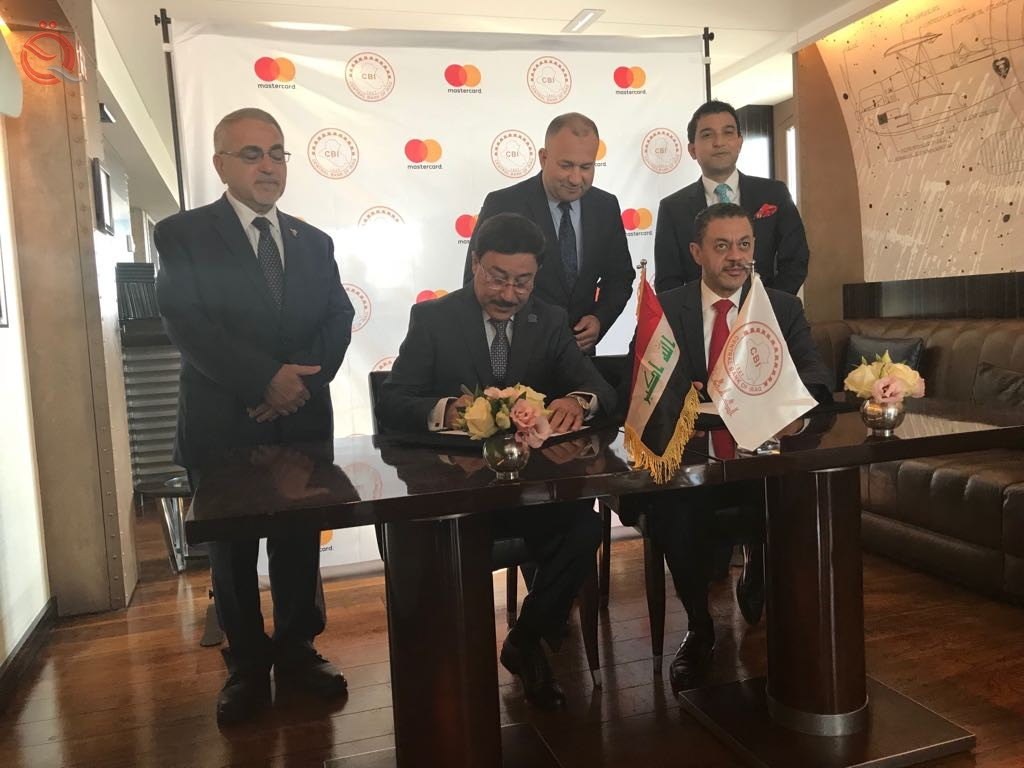 The Central Bank signs a memorandum of understanding with MasterCard International 8672