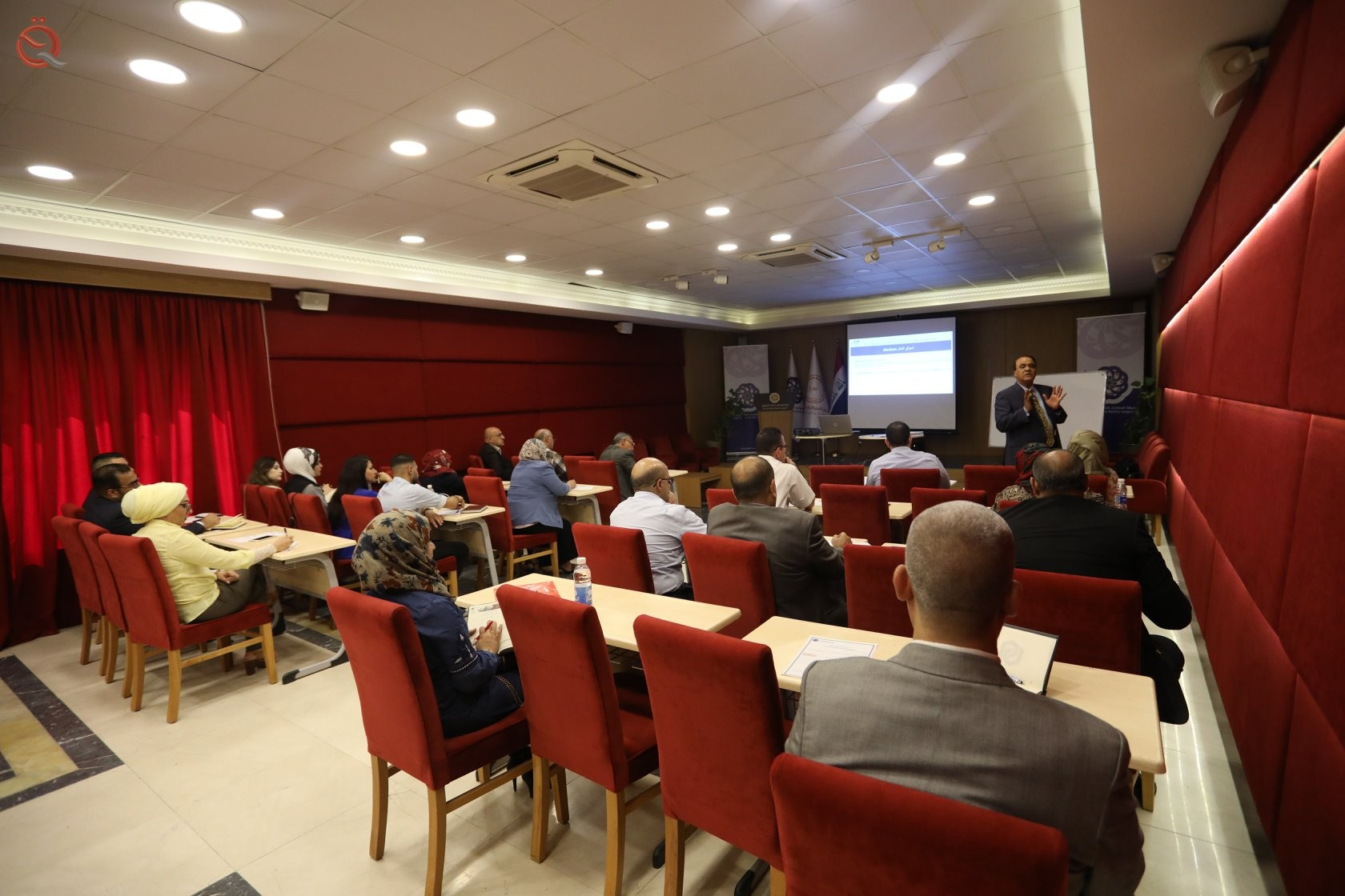 Association of Iraqi private banks organizes the course of investment portfolio management in banks 8789
