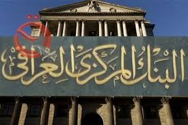 The central bank sells more than 176 million dollars in currency auction 8851