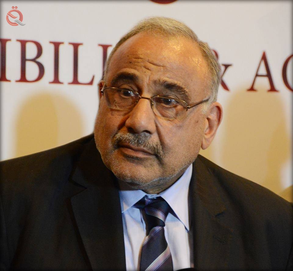 Abdul-Mahdi: 900 projects worth $ 54 billion dollars languishing in Iraq 8869