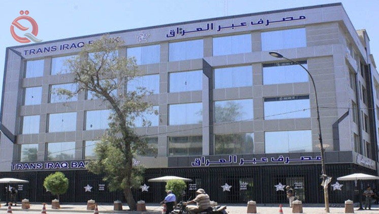 Bank of Iraq's profits rise 23% in the second quarter 8915