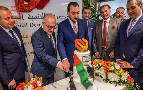 The opening of the first representative office of an Iraqi bank in Dubai 9047