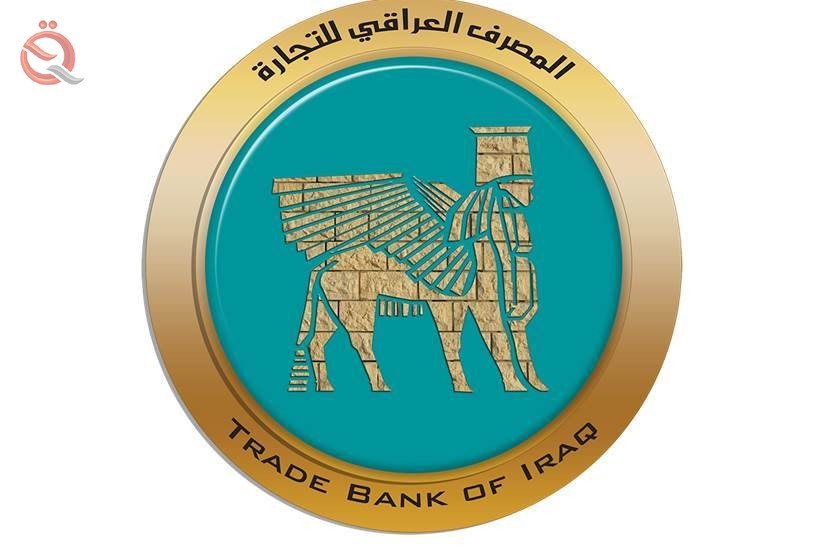 Iraqi Trading Company launches an investment portfolio in dollars and another segment 9067