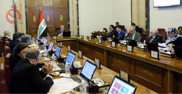 The Cabinet approves several resolutions to implement the demands of the provincial demonstrators 9075