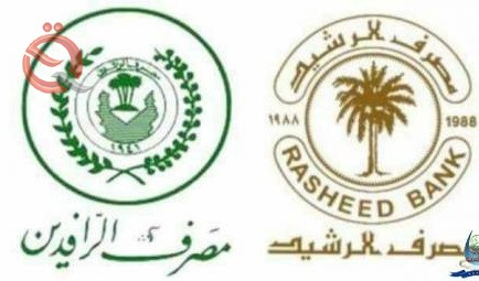 Raise the custody of the assets of Rafidain and Rasheed abroad, which exceeds the value of 11 million dollars 9195