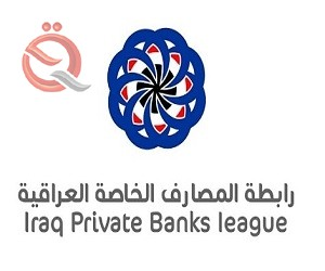 Association of Private Banks: Private banks have granted more than 100 billion dinars in housing loans to citizens 928