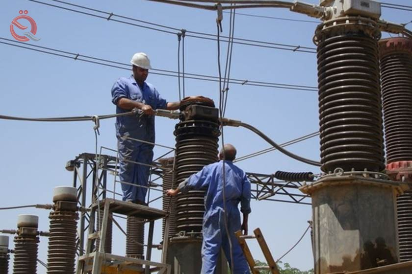 Electricity: The available energy is currently sufficient for processing 20 and 24 hours 9287