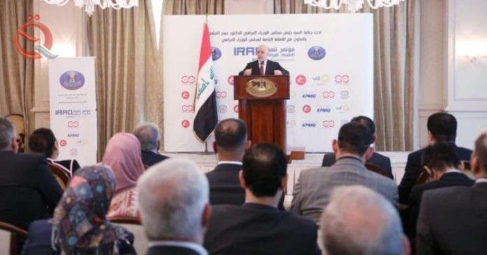 Abadi: Iraq will win again in ages, construction and job creation 9449