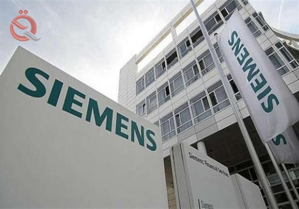 """The Secretariat of the Council of Ministers is discussing with the """"Siemens German"""" address the problems of electricity 9503"""