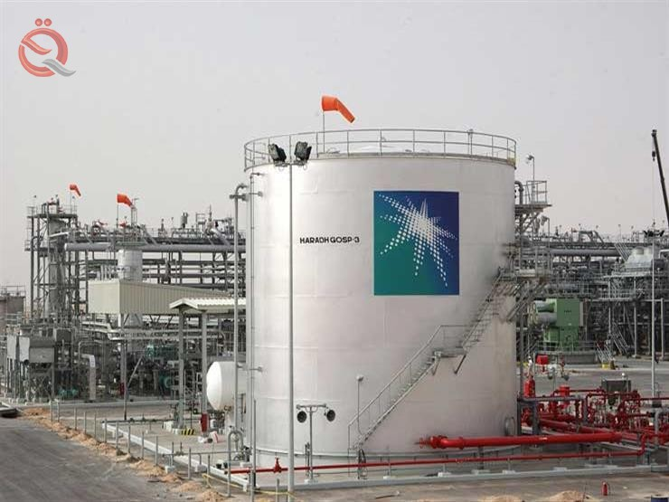 Official: Drone attack on Aramco launched from Iraq 9594