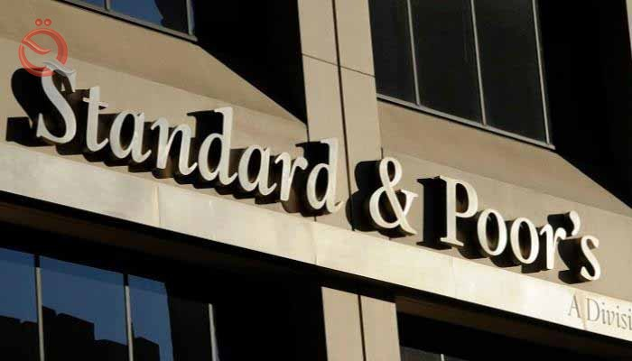 S & P: We will lower Iraq's rating if there is an increase in debt 9606