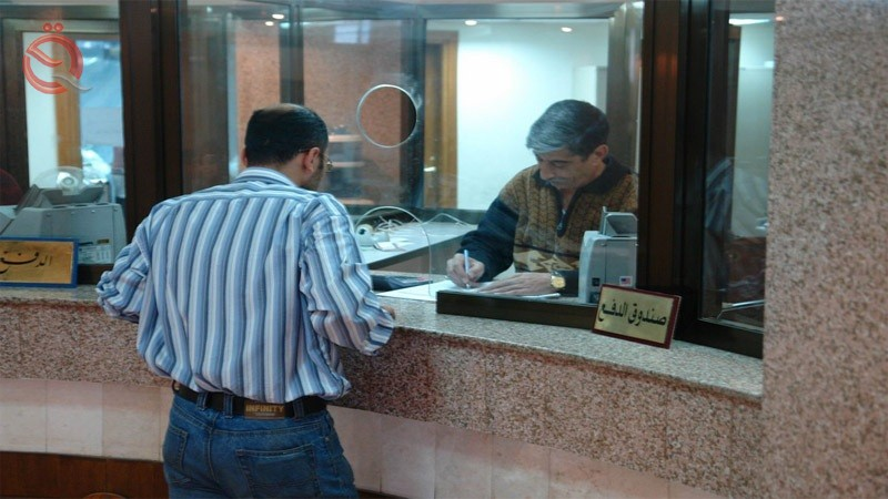 Rafidain Bank opens a branch to him with public taxes 9672
