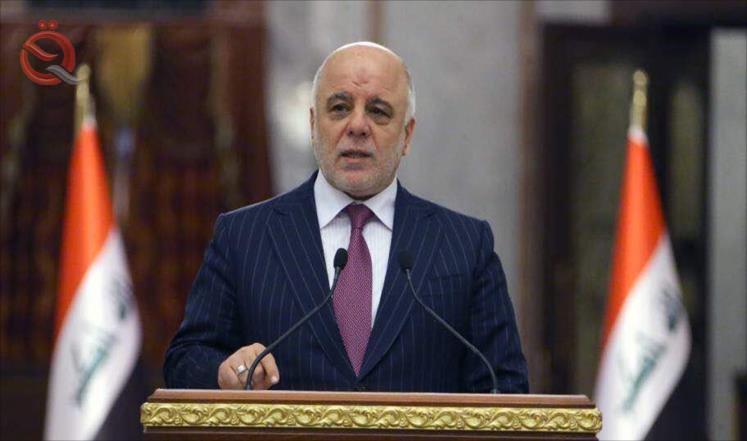 Al-Abadi: We handed over to Abdul Mahdi a surplus of $ 14 billion 9676