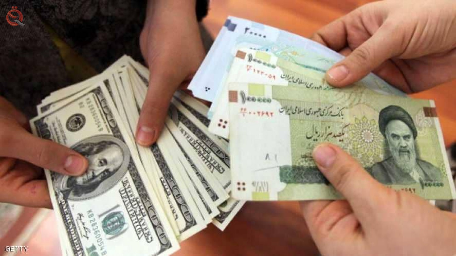Iran's central bank plans to delete 4 zeroes from the currency 9866