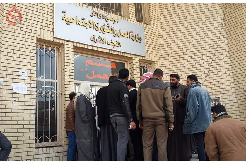 Recovery of amounts exceeding 9 billion dinars of loan installments in Najaf 9932