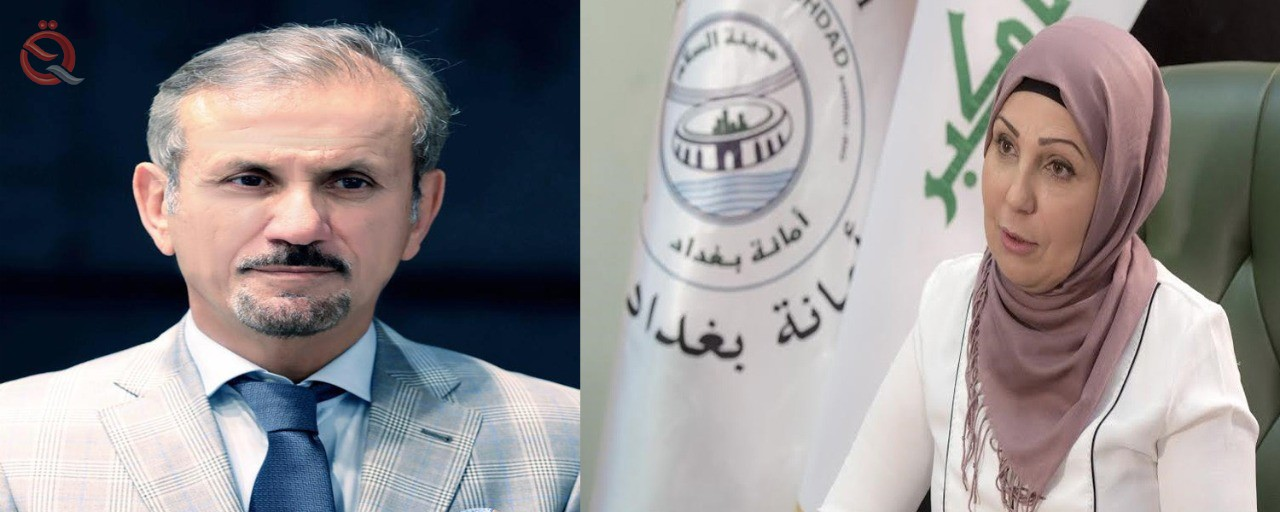 "President of the Association of Private Banks Wadih al-Hanal and the Secretary of Baghdad Zekri Allouche discuss the initiative ""cast Baghdad"" 9958"